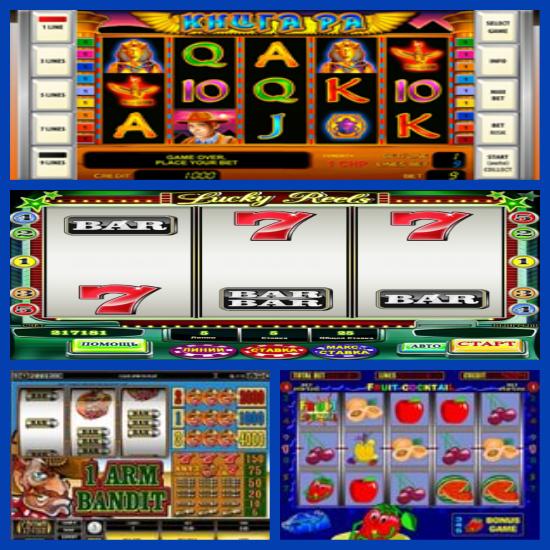 Однорукий бандит играть бесплатные игровые автоматы qiwi игровые автоматы