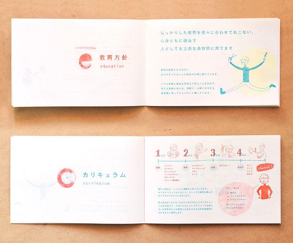 アベ印刷株式会社 - 大阪・東京・名古屋にある印刷 …