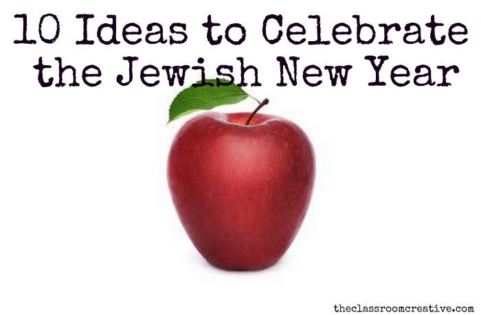 Jewish New Year Ideas Rosh Hashana Crafts And Activities Rosh