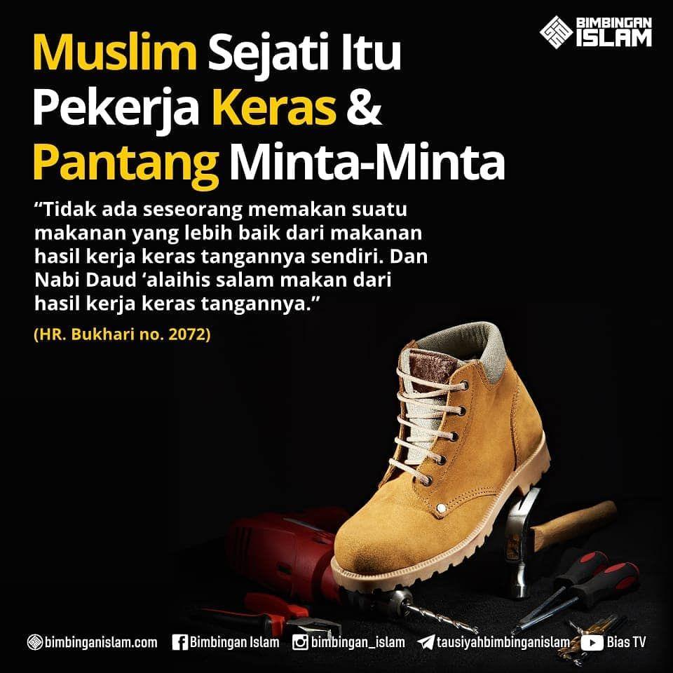 Quote Motivasi Kerja Dalam Islam Mazuein Muzafar
