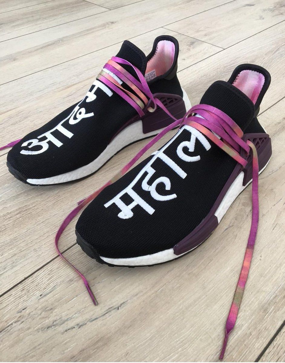 wholesale dealer 725b2 5eee4 Pharrell x adidas NMD Human Race