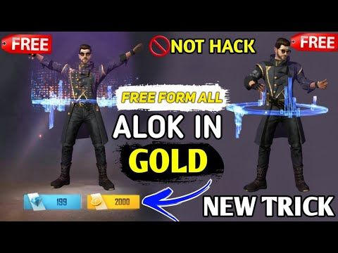 How To Get Free Dj Alok Character In Free Fire New 100 Working Trick To Get Free Alok Character Hack Free Money Free Gift Card Generator Free Characters
