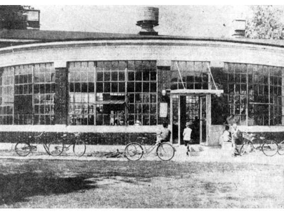 Alton Il Telegraph