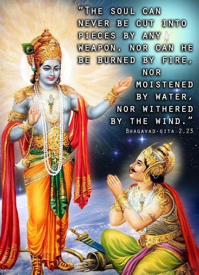 Krishna Hare Quotes Indian Gods Spirituality Mahabharata Vedas India Gita Bhakti Yoga