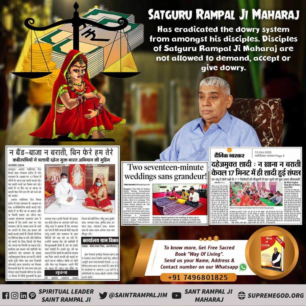Dowry System Poster Dowry System In India Believe In God Quotes Marriage