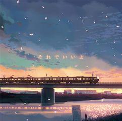 涙腺崩壊者続出!新海誠・短編映画『だれかのまなざし』の主題歌・和紗「それでいいよ」MVフルver.本日より公開