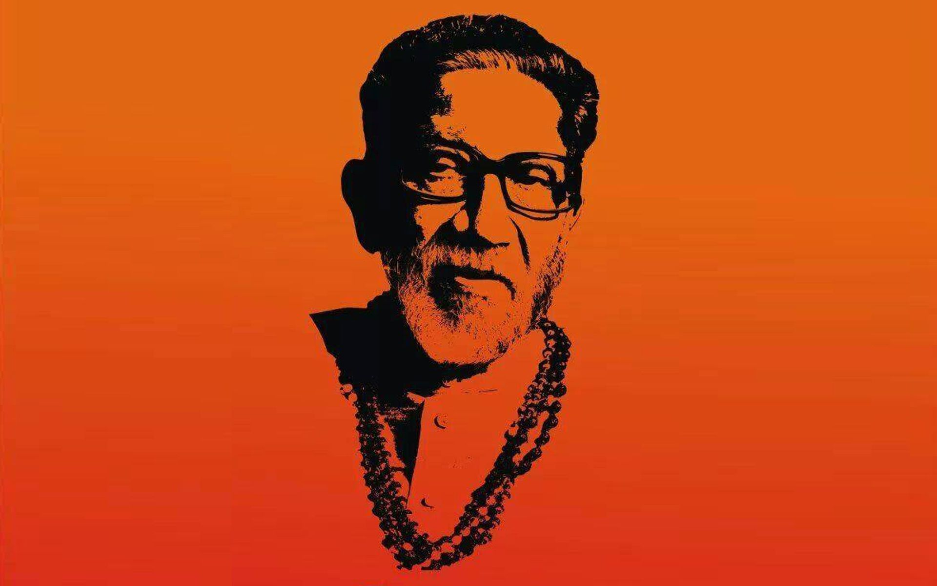The Great Man And Woman Bal Thackeray