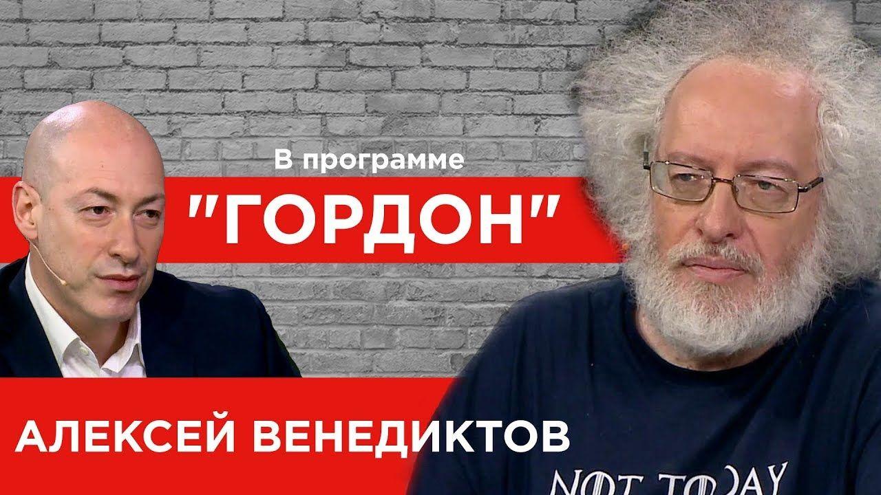Aleksej Venediktov Gordon 2019 Novosti Intervyu Radio