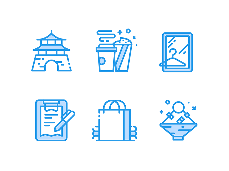 Icons about weekends by sanu