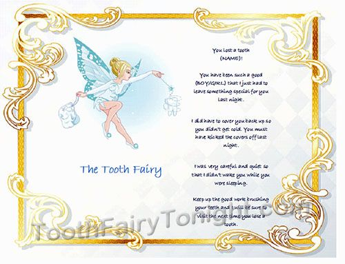 Free tooth fairy certificate with gold swirl frame anya for Letter from the tooth fairy template