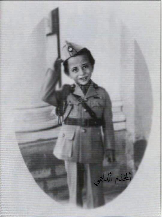 صورة للملك فيصل الثاني بالملابس العسكرية وهو طفل صغير Baghdad Baghdad Iraq History