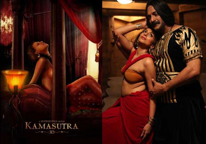kamasutra 3d free  full movie