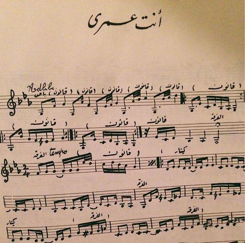 Oum Kolthoum | Vintage collectives | Music quotes, Arabic art