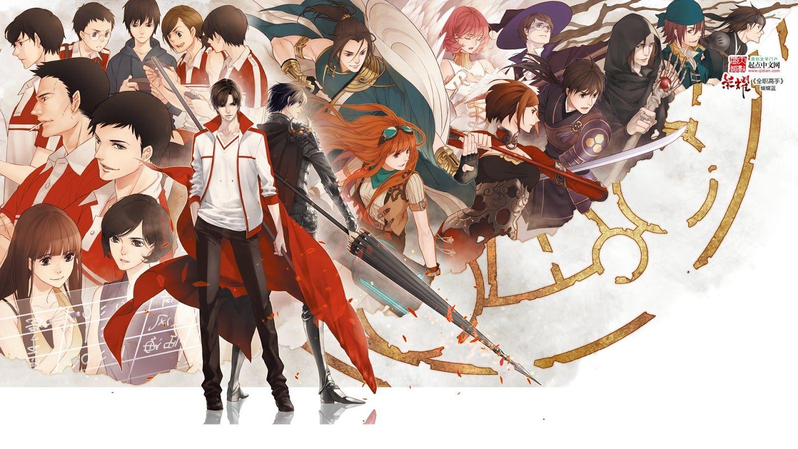 Review Anime Quan Zhi Gao Shou Japanimeindo The Kings Avatar Anime Caras
