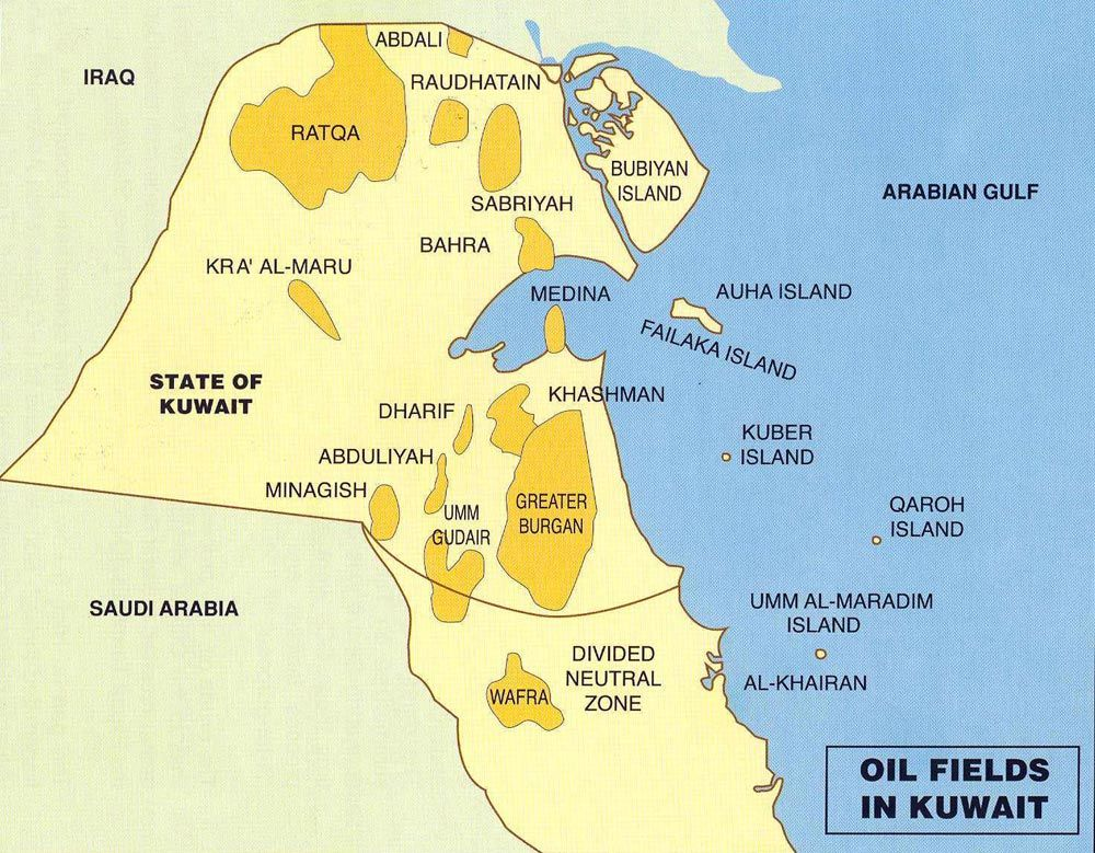 Ministry of Oil - Kuwait Oil Field Map | Geology | Map ...
