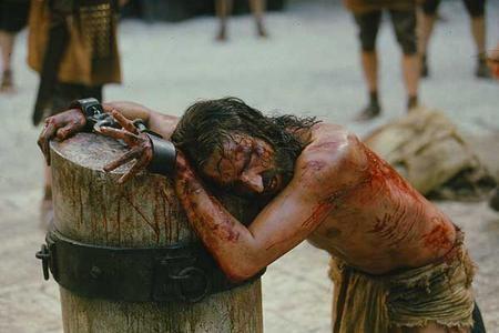 Facts On Jesus Death