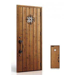 二重ドア Diy 勝手口ドアを断熱 結露防止対策 省エネ対策 自作で二