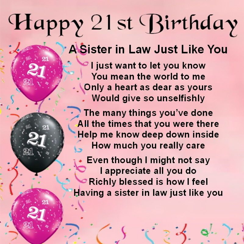 Personalised Coaster Sister In Law Poem 21st Birthday Free