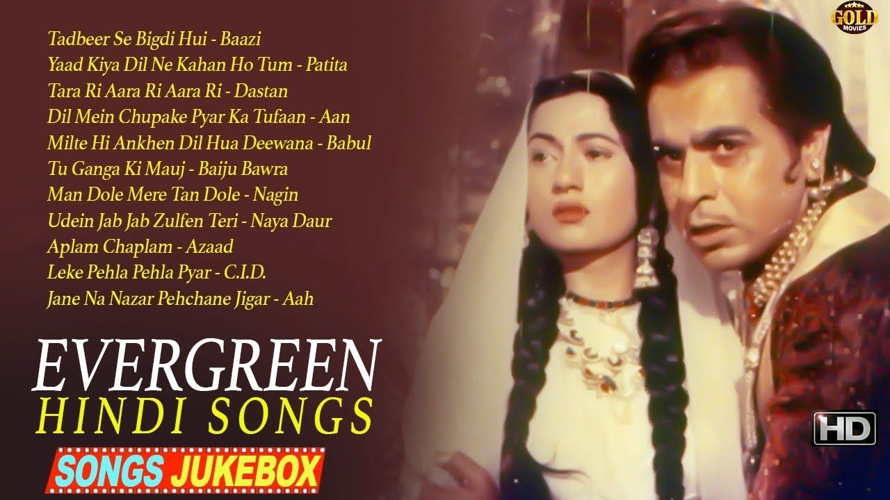 Evergreen Hindi Movie Video Songs Jukebox - HD - B&W | Hindi movie video,  Songs, Movies