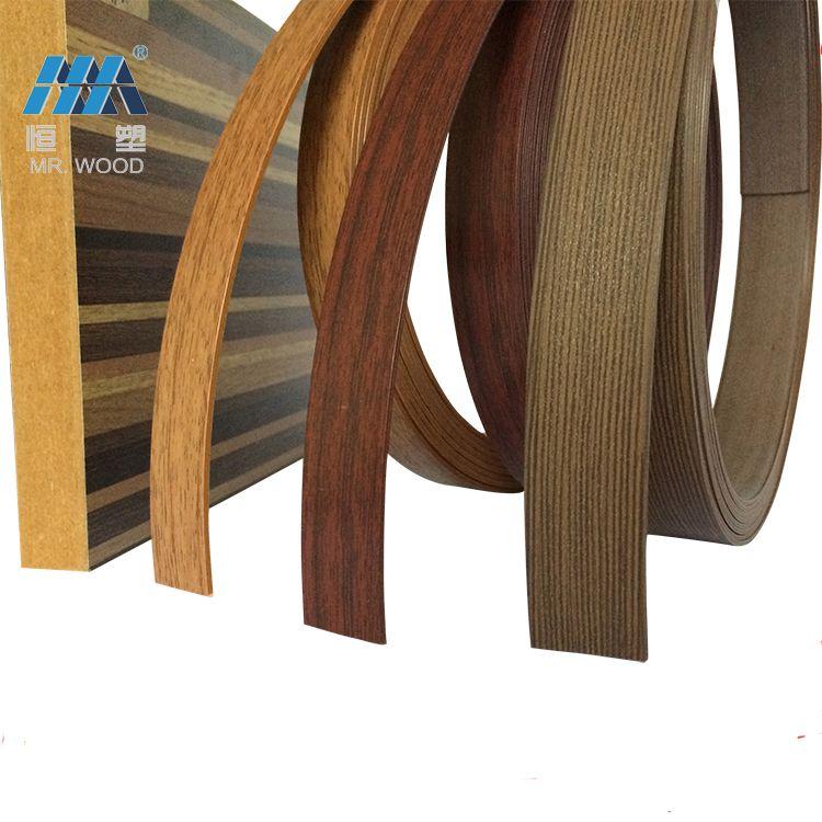 high quality wood grain edge banding tape mdf edge banding