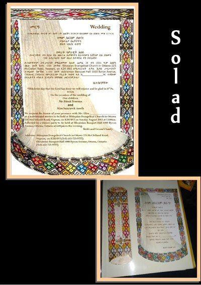 Colourful Ethiopian Wedding Invite Ethiopian Wedding Wedding