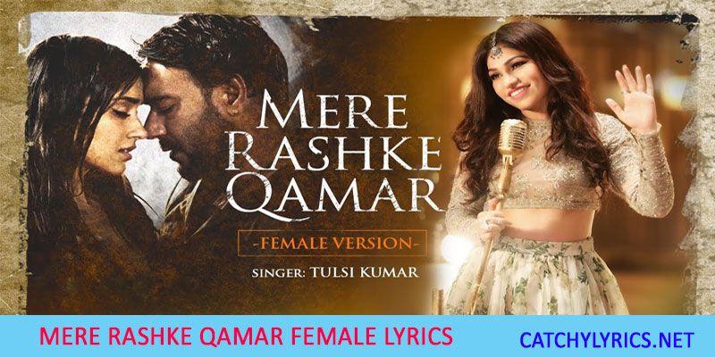 Mere Rashke Qamar Female Version Lyrics Baadshaho Old Songs