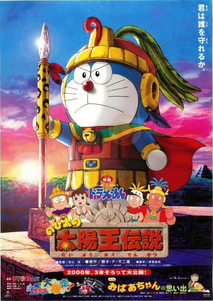 Pin by Hoàng Trịnh on Doraemon Doraemon, Anime, Doraemon