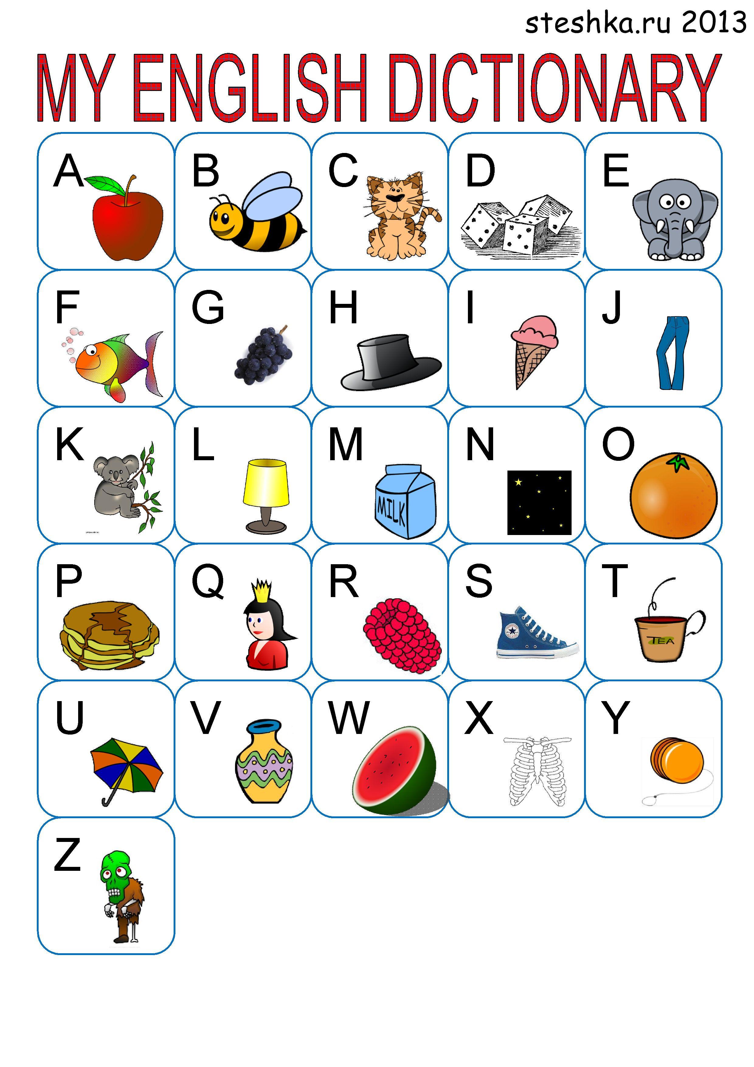 Задание по английскому языку 2 класс сделать азбуку книгу
