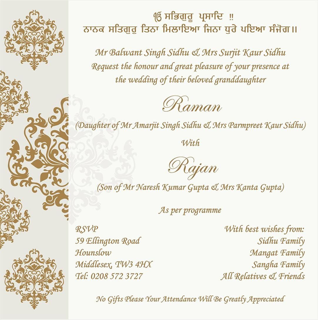 Indian Wedding Cards - US-4  Indian wedding invitation cards