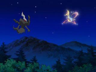 Anime - Pocket Monsters Diamond & Pearl - episode 104 - Filb.de