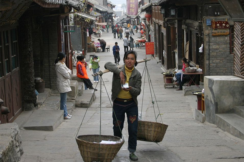 qingyan ancient town - Google Search