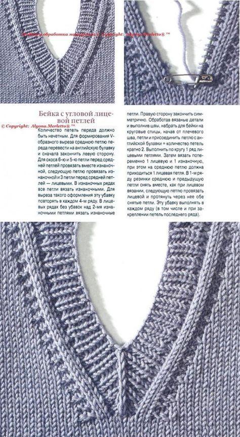 (3) Фотографии, опубликованные Зинаидой Матвеевой - Зинаида Матвеева | Вязание. Полезные советы | Постила