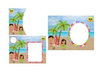Girls Luau Free Printable Invitations Party Idea39s