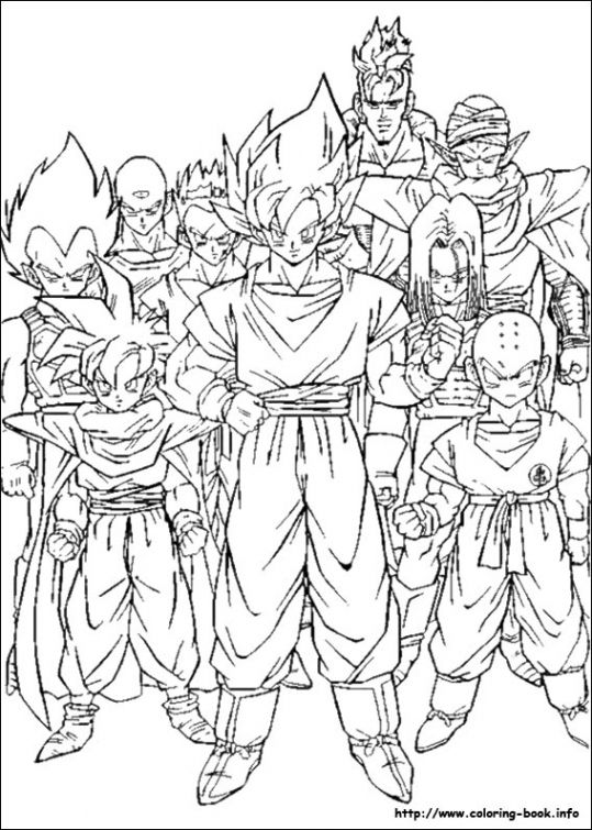 Dragon Ball Z Printable Coloring Page