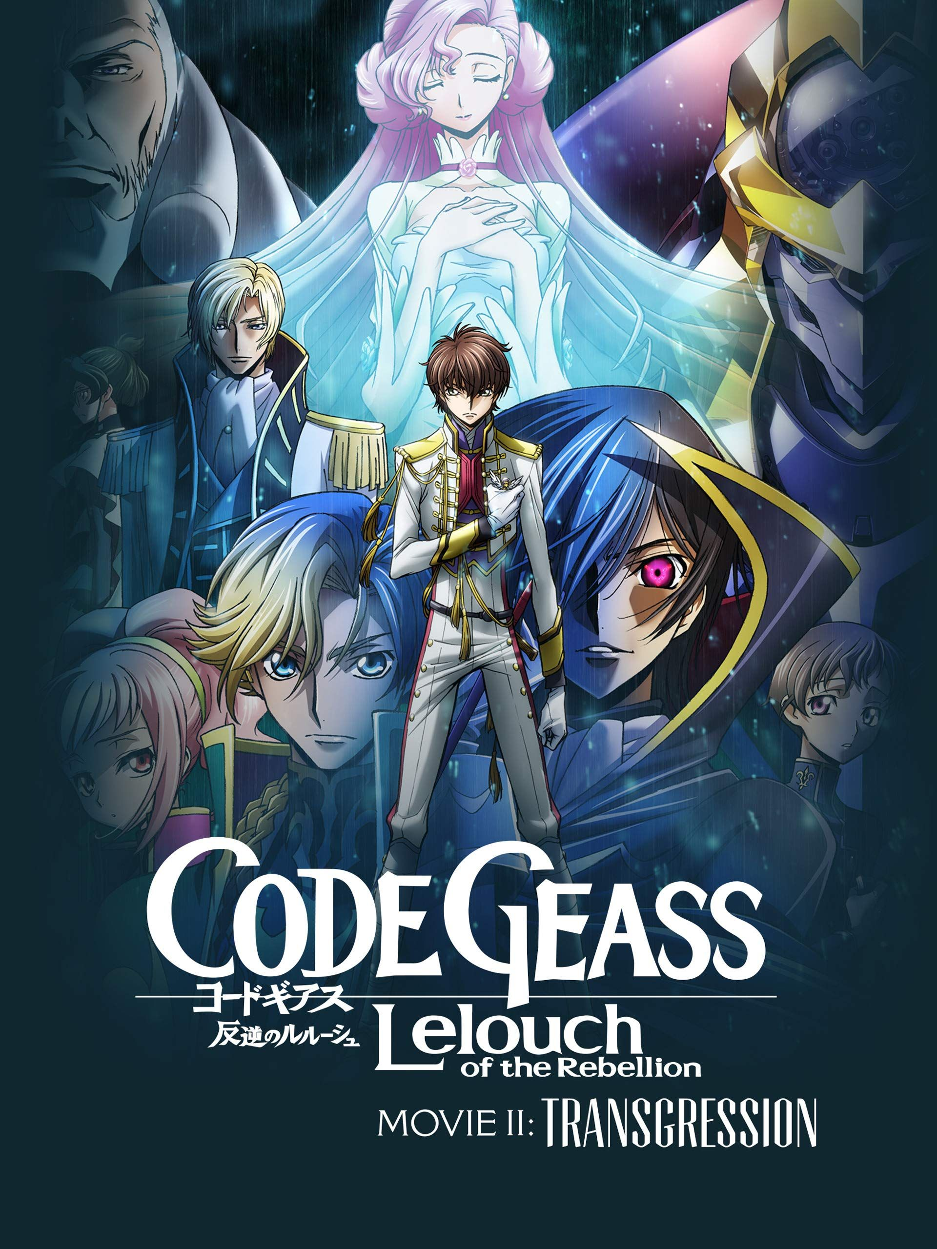 Anime Movie Review 'Code Geass Lelouch of the Rebellion