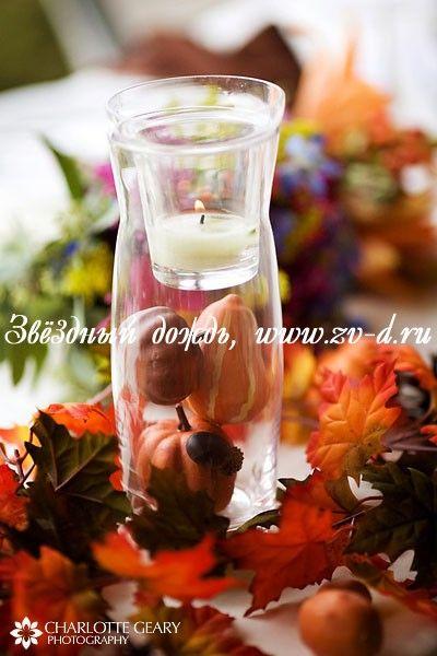 Autumn Wedding Decor Pinterest