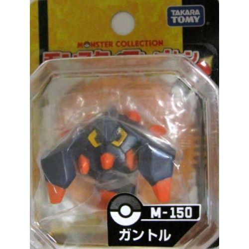 "Pokemon 2012 Boldore Tomy 2"" Monster Collection Plastic Figure M-150"