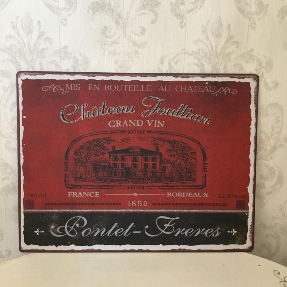 French vintage style metal sign red wine wall art tin plaque gift