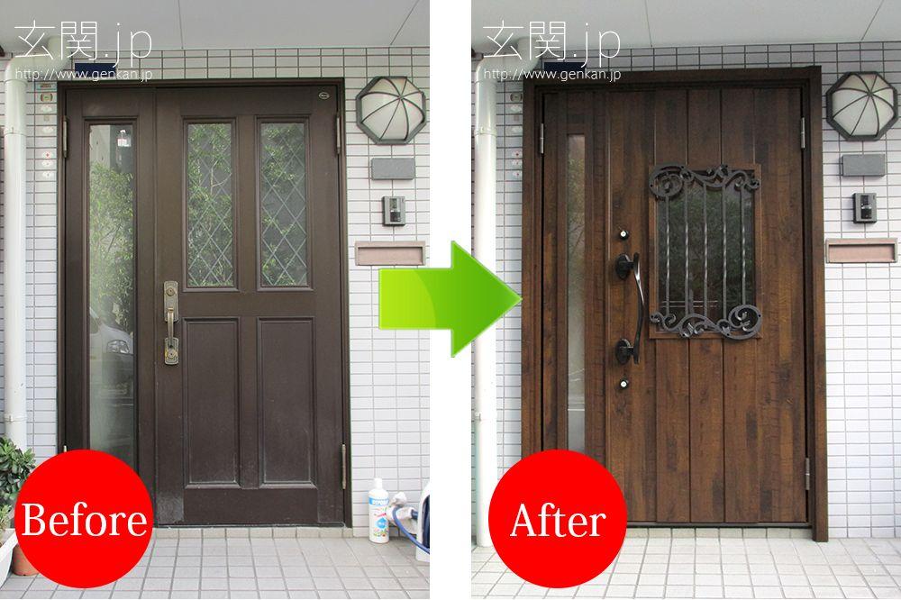 リクシル リシェント2のc42タイプの玄関ドアに交換された施工例 玄関ドア 玄関ドア リクシル ドア