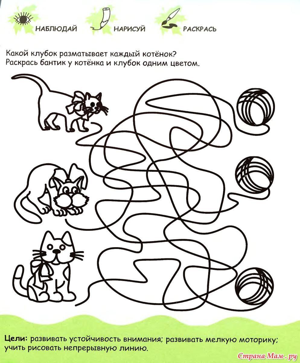 логические задания для детей 5 6 лет в картинках распечатать 9 тыс изображений найдено в яндекс картинках занятия для детей для детей дети