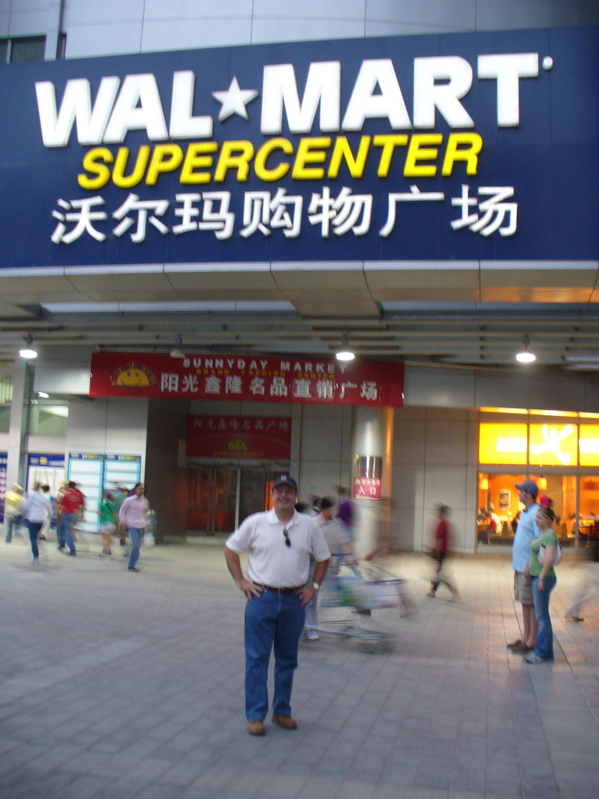 Beijing, China   Wal Mart hahahahah some things are similar to ...