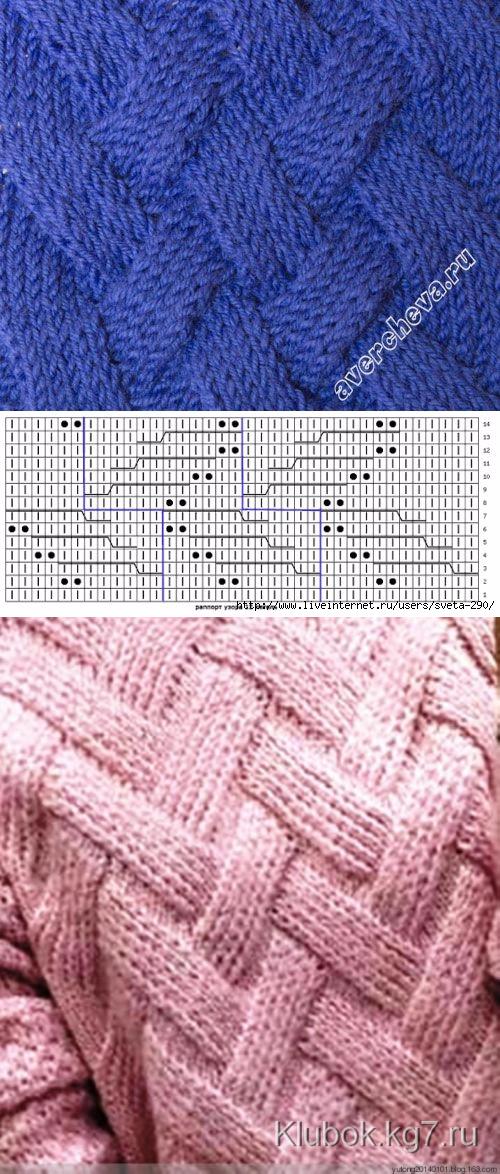 Вязание | Pinterest | Strickmuster, Stricken und Zopfmuster