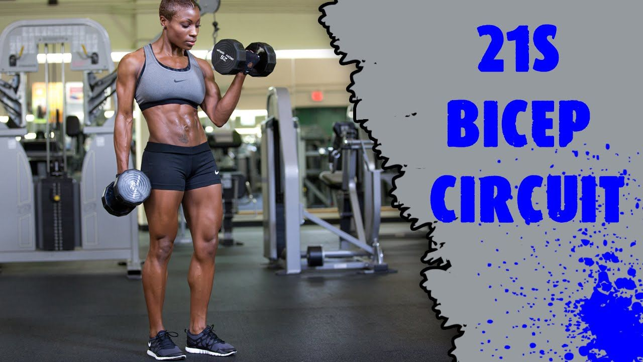 21 Z For Big Gunz Bicep Circuit 21 Reps Dumbbells Only Weight Training Youtube Biceps Weight Training Dumbbells