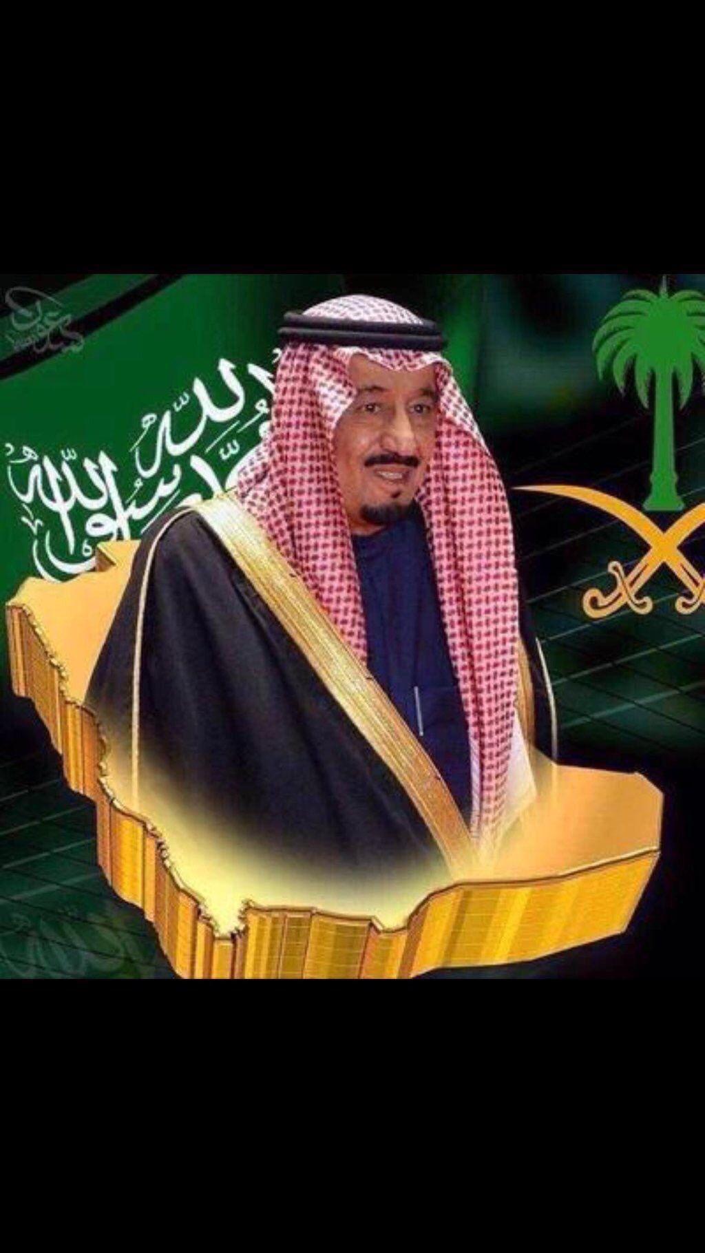 الملك سلمان بن عبد العزيز حفظه الله National Day Saudi Prince Mohammed Illustration Art