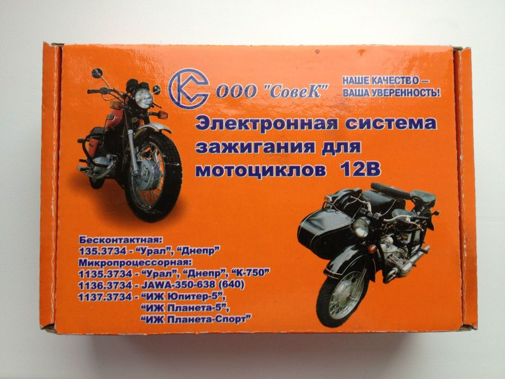 New Electronic Ignition With Coil Ural Dnepr K750 M72 Cossack Neval