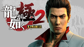 تحميل لعبة Yakuza Kiwami 2 Arcade Dragoes Kazuma