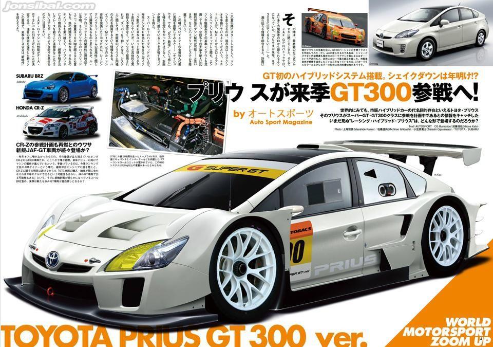 Toyota Prius Gt300 Toyota Toyota Cars Toyota Prius Japanese Cars