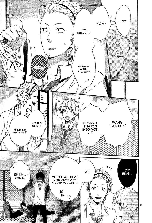 Nijiiro Days (MIZUNO Minami) 4 Page 12