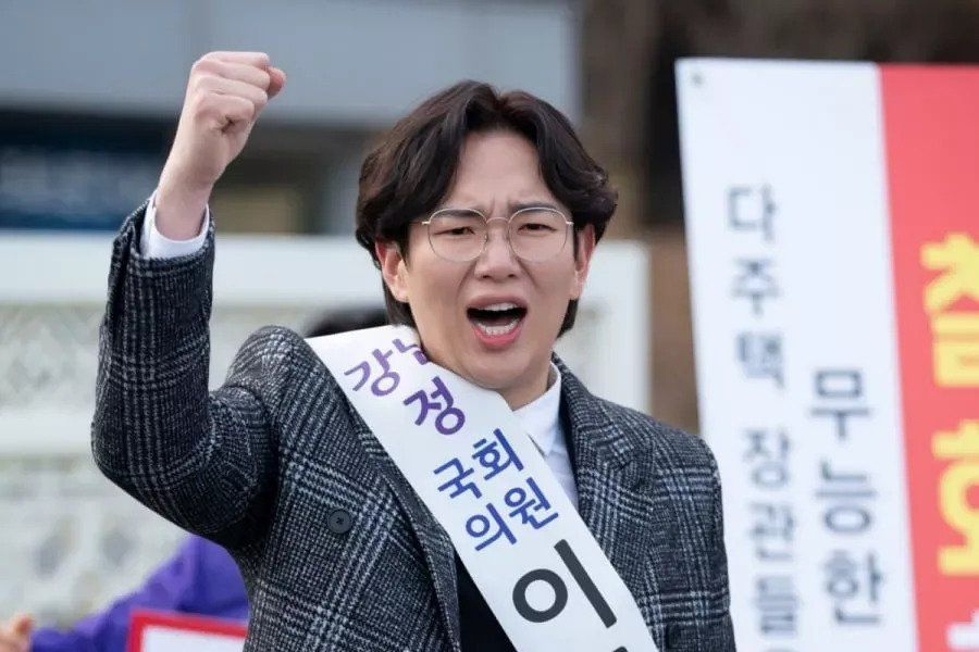 """The Penthouse 2"" Shares Fun Sneak Peek Of Jang Sung Kyu's Cameo In Upcoming Premiere"