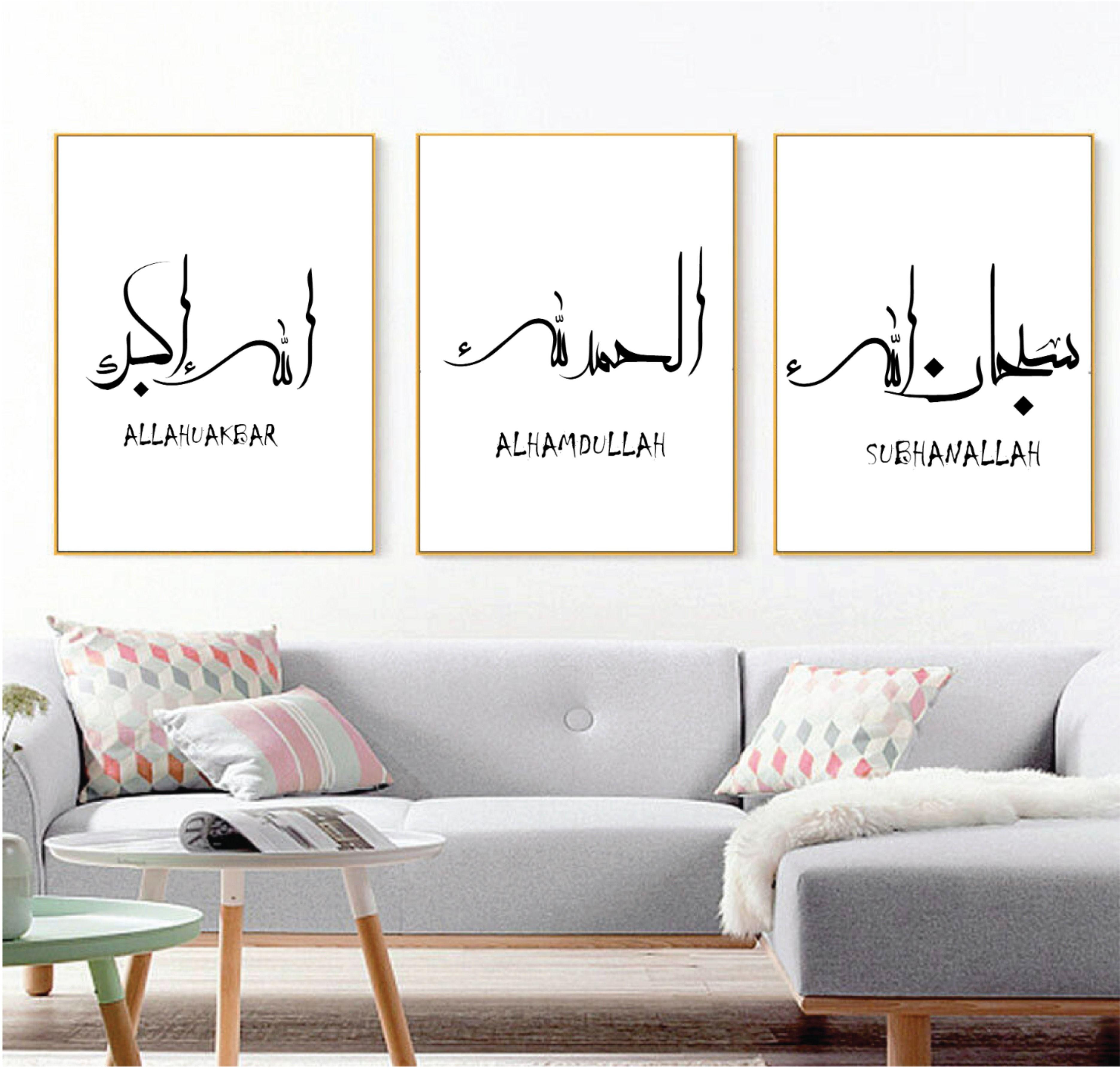 Arabic Calligraphy Wall Art Calligraphy Wall Art Islamic Decor Islamic Wall Decor